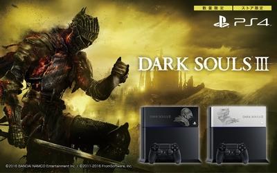 DARK SOULS Ⅲ Limited Edition