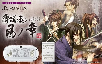 PlayStation Vita (TV) 薄桜鬼 真改 風ノ章 Limited Edition