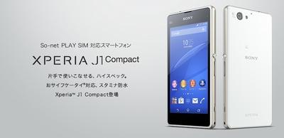 Xperia J1 Compact
